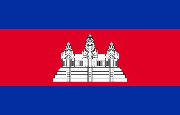 Voyage au Cambodge